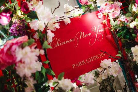Chinese New Year in Mayfair